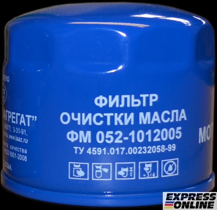 Фильтр очистки масла МТЗ-320 3LD 9.2.052 (ФМ052-1012005)