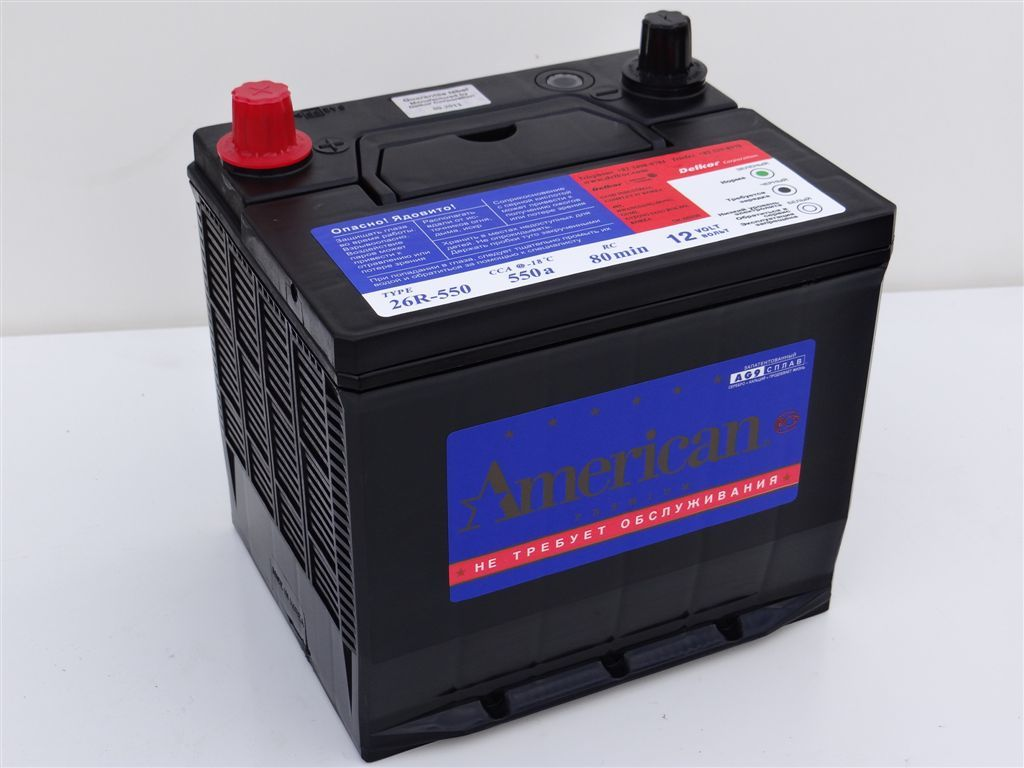 Аккумулятор American 26R550