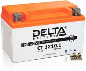 Аккумулятор Delta Battery CT1210.1, арт. CT1210.1