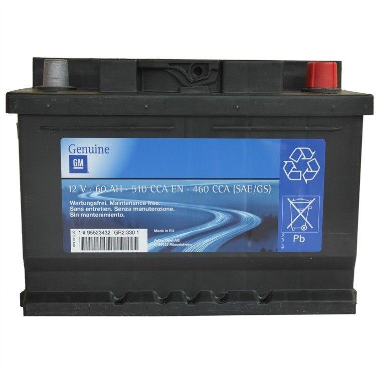 Аккумулятор General Motors 95523432, арт. 95523432