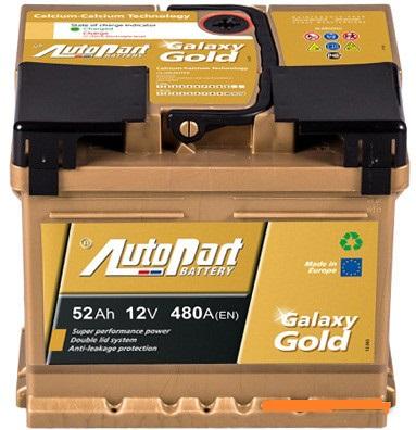 Аккумулятор Autopart GD 520, арт. GD520