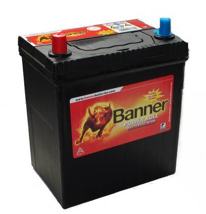 Аккумулятор Banner P4524, арт. P4524