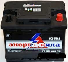 Аккумулятор Энергасила 6СТ- 55АЕ, арт. 6СТ- 55АЕ