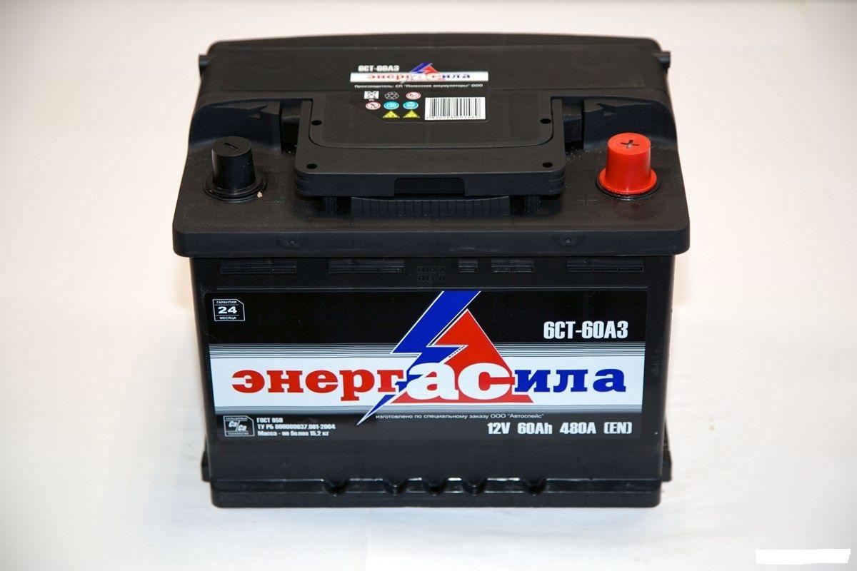 Аккумулятор Энергасила 6СТ- 60АЕ, арт. 6СТ- 60АЕ