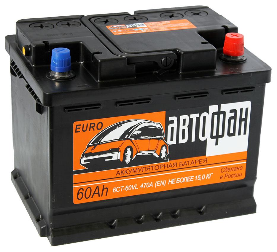 Аккумулятор Автофан 6СТ-60, арт. 560030000