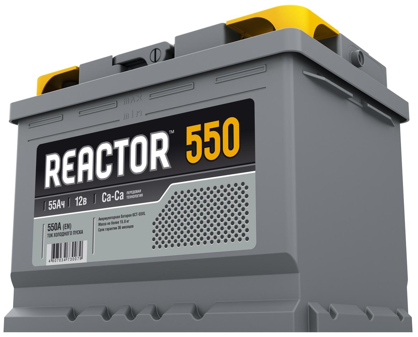 Аккумулятор Reactor 6СТ-55, арт. 6СТ-55VL 0 REACTOR