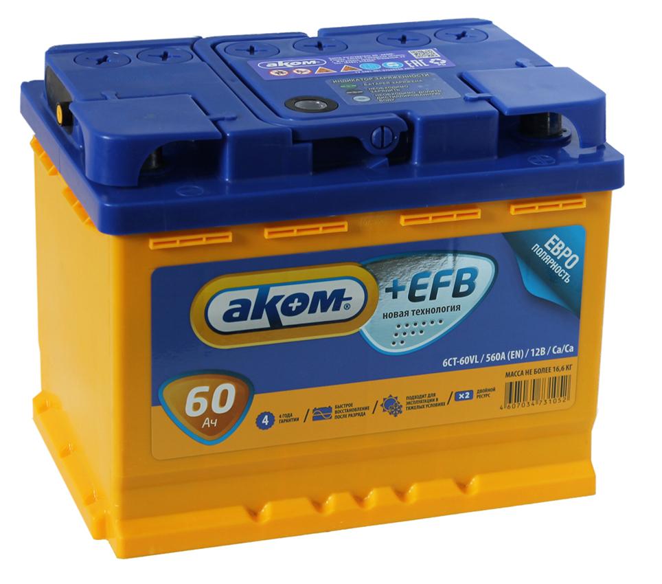Аккумулятор Аком 6СТ-60+EFB, арт. 6СТ-60 0 +EFB