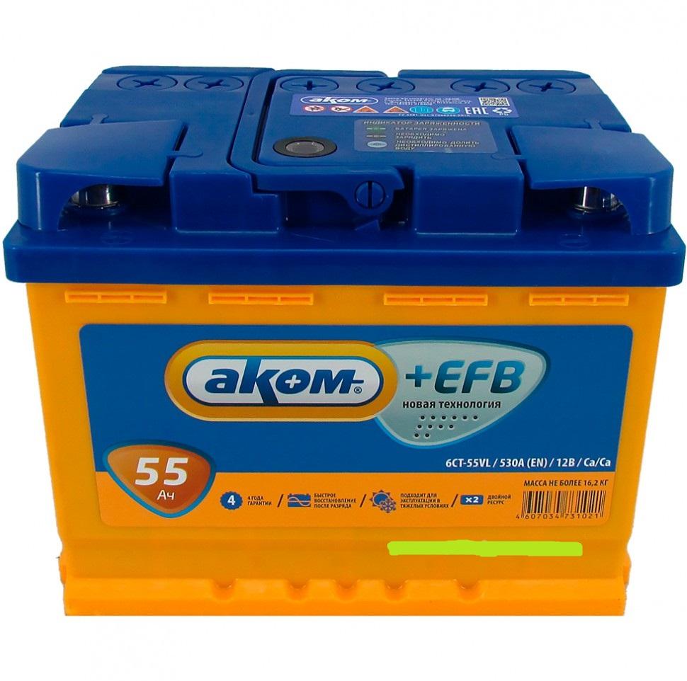 Аккумулятор Аком 6СТ-55+EFB, арт. 6СТ-55 0 +EFB