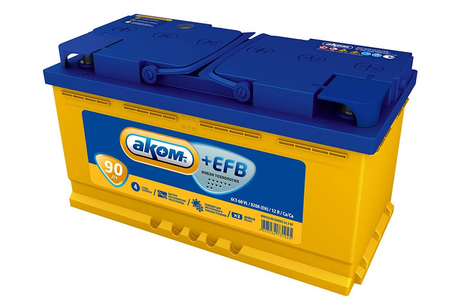 Аккумулятор Аком 6СТ-90+EFB, арт. 6СТ-90 0 +EFB