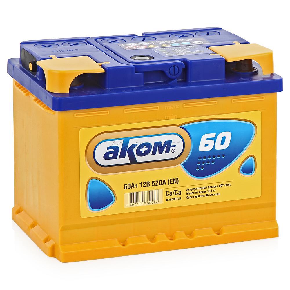 Аккумулятор Аком 6СТ-60, арт. 6СТ-60VL 0