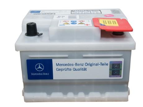Аккумулятор Mercedes-Benz A2305410001, арт. A2305410001