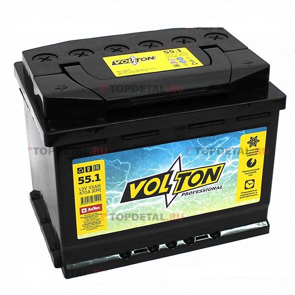 Аккумулятор Volton 6СТ-55.1, арт. 6СТ-55.1