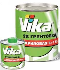Грунт акриловый VIKA комплект 2К 5+1 HS 0,65 кг серый + Отвердитель к грунту 5+1 HS 0,12 кг