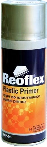 Грунт по пластмассе REOFLEX 1К 520мл, серый