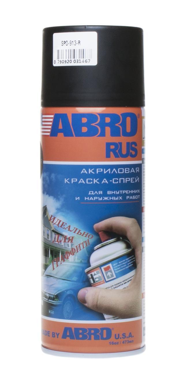 Грунт ABRO SPO-913-R, черный 473мл