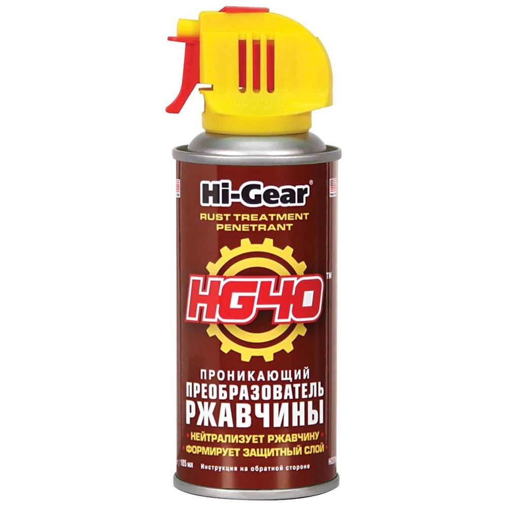 Проникающий преобразователь ржавчины HI-GEAR 5719 HG-40, 142г