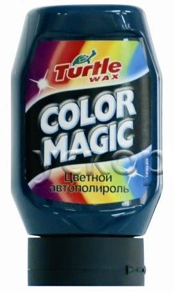 Полироль TURTLE WAX COLOR MAGIC, 300мл