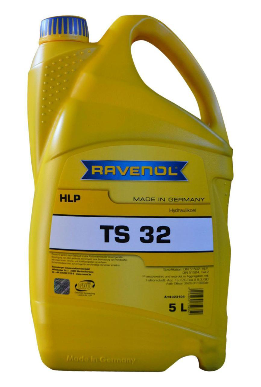 Масло гидравлическое минеральное Ravenol