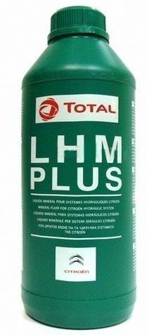 Масло гидравлическое Total