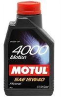 Масло моторное минеральное MOTUL 4000 MOTION 15W-40, 1л