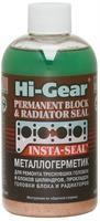 Металлокерамический герметик для ремонта течей HI-GEAR METALLIC-CERAMIC RADIATOR & BLOCK SEAL ,236 мл